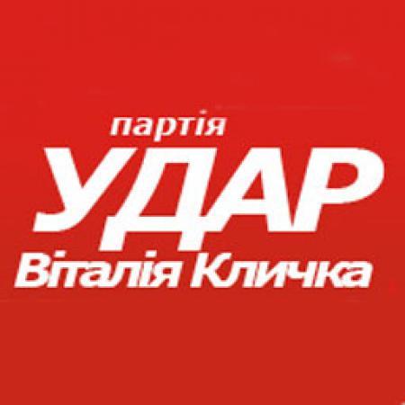 Udar_Klychko
