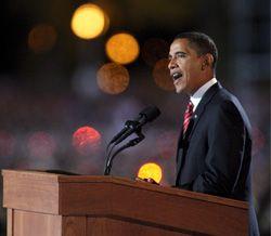 инаугурационной церемонией Барак Обама