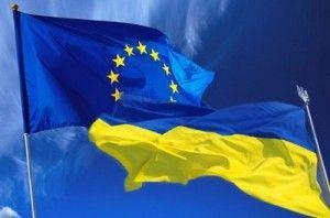 Kiev-i-ES