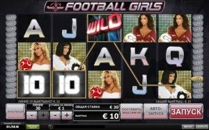 Benchwarmer-Football-Girls-Playtech_1