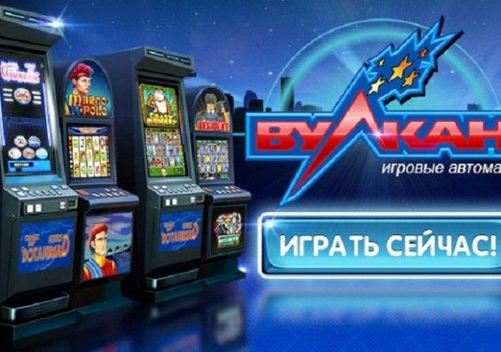 Новости игровые автоматы украина декабрь 2009 играть в игровые автоматы в краснодаре