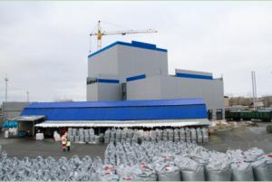 Уральский завод противогололедных материалов. Новый цех