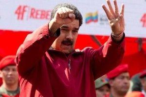 венесуэла новости