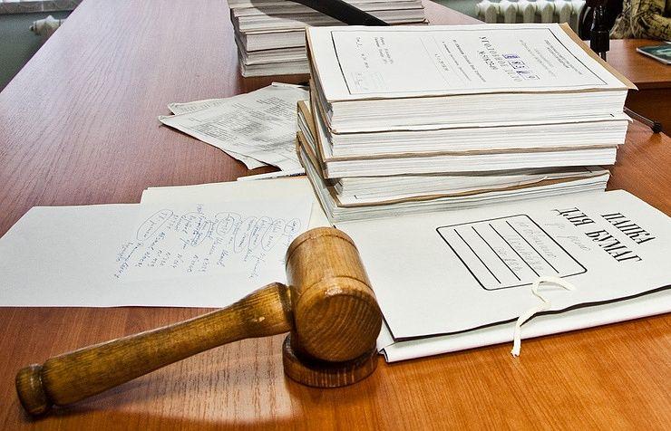 суд в россии