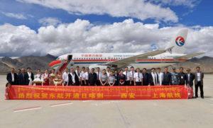 Авиакомпания Китайские Восточные Авиалинии