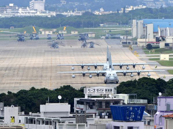 Окинава подала в суд