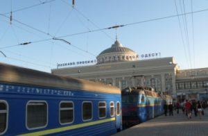 Билеты на поезда в Киеве