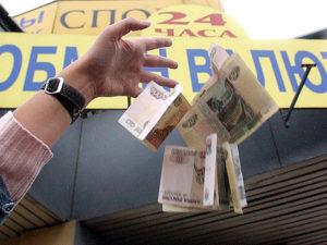 финансы россиян