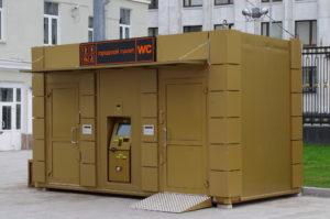 биотуалеты золотистые