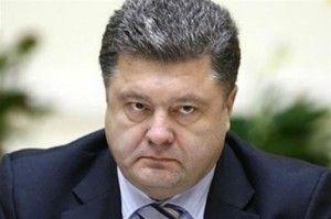 Порошенко рассказал, когда Украина станет членом ЕС, и как собирается возвращать подробнее...